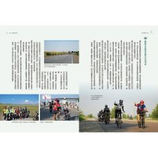 2017190048406-07