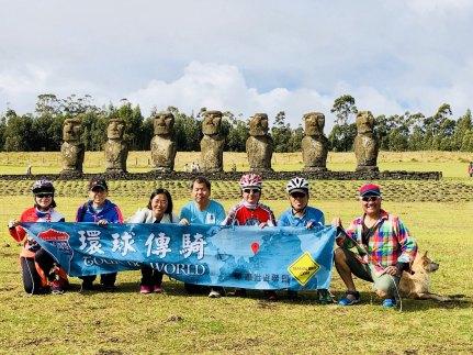 騎行探訪復活節島上聞名於世的摩艾巨型石像